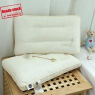 🚩🚩  natural rubber akemi  Nursing Pregnancy Home & Living Single Size akemi  Pillows