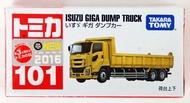 大賀屋 TOMICA No.101 傾倒 卡車 ISUZU 砂石車 多美 小汽車 汽車 模型 玩具 L00010166