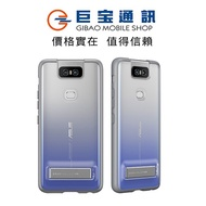 ASUS ZenFone 6 ZS630KL STAND CASE GRY 原廠立架式手機保護殼6.4吋