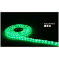 18顆SMD5050 30CM高亮晶片12V滴膠防水軟燈條汽機車燈條間接照明室內燈LED居家必備xxxXxboykimo