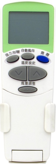 【LG 樂金/冰點/良峰 】 AI-L1 北極熊 16合1 窗型/分離/變頻 冷氣遙控器