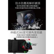 復國者S100 全屏觸控9.66吋Full HD 1080P流媒體 超廣角 電子高清 後視鏡 前後雙鏡 行車記錄器