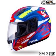 【送贈品】SOL 安全帽 SM-3 SM3 戰將 鈴木藍紅黃 可掀式 全罩 可樂帽 汽水帽 雙D扣 內襯全可拆