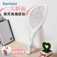 (周促)【Karrimor】充電式電蚊拍/捕蚊拍(大斜面無死角)KA-1904(藍/粉隨機)
