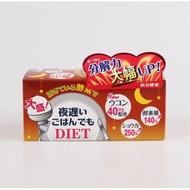 買二送一日本 新谷酵素DIET植物水果夜遲酵素30包棕色加強版日本新谷酵素加強版 新谷酵素 「極」最終加強版 日本新谷酵