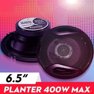 6.5-inch 2-way Coaxial Car Speaker High-fidelity Stereo Subwoofer Coaxial Speaker Car Universals Aud
