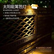 博雨太陽能燈戶外led感應燈防水新農村圍墻庭院陽臺柱頭樓道壁燈?