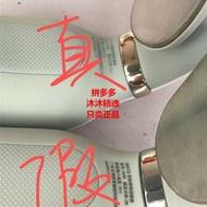 【現貨特賣推薦】正品現貨SKG4098頸椎按摩器頸部按摩儀智能護頸儀肩