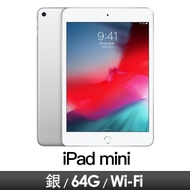Apple iPad mini 5th Wi-Fi/64GB/銀 MUQX2TA/A