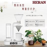 【HERAN禾聯】獨家組★花灑式滴漏咖啡機+磨豆機(HCM-05HZ010)