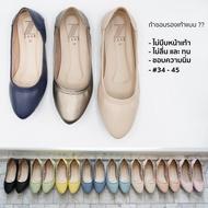 รองเท้าผู้หญิง  ZAABSHOES รุ่น WINDY รวมสี รองเท้าคัชชู รองเท้าคัทชู รองเท้าผู้หญิง รองเท้าทำงาน หน้าเท้ากว้าง ทรงหัวแหลม ไซส์ 34 - 43