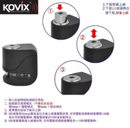 KOVIX KS6   黑色 送原廠收納袋+提醒繩 偉士牌機車 VESPA 可用 德國鎖心警報碟煞鎖