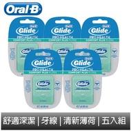 歐樂B-舒適深潔牙線 5入