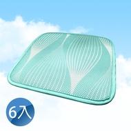 YAMAKAWA8D舒適透氣座墊/坐墊(1人座x6入)