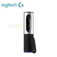 羅技 CONNECT 可攜式視訊會議攝影機 /USB隨插即用高相容/1080P鏡頭/360度音效/90度視野
