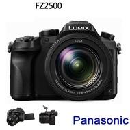【Panasonic】DMC-FZ2500高倍變焦相機