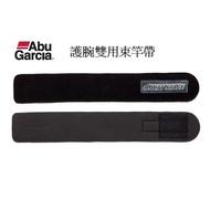 ABU Salty Stage Multi Rod Belt護腕雙用束竿帶【百有釣具】