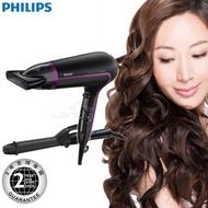 【飛利浦Philips】沙龍級負離子溫控吹風機+捲髮器二件組 HP8648