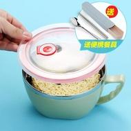 304不銹鋼泡面碗帶蓋飯碗學生速食麵碗 家用大號碗泡面杯餐具套裝