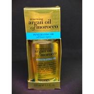 摩洛哥護髮油 OGX Organix Argan Oil of Morocco
