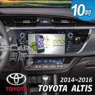【奧斯卡 AceCar】SD-1 10吋 導航 安卓  專用 汽車音響 主機(適用於豐田 ALTIS 14-16年式)