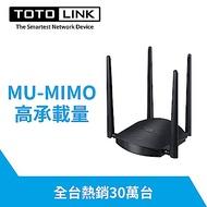 TOTOLINK MU-MIMO同步多工效能發威組合 (A800R+A650UA) 路由器 分享器