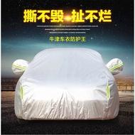 車衣 東風本田xrv車衣牛津布車罩防雨曬XR-V專用汽車車套SUV越野遮陽罩