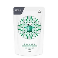 Mdmmd. Wind Chimes Grass Perfume Ampoule Conditioner Refill Pack - Moisturizing Smooth 500g Mdmmd.
