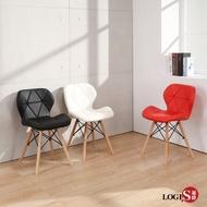 【LOGIS】LOGIS邏爵- 摩登伊姆斯餐椅(/工作椅/休閒椅/書桌椅/北歐風)