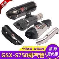 適用GSX-S750不銹鋼中段BK750改裝天蝎吉村雙出排氣管尾段17-19年