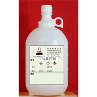 IPA 異丙醇99.9% 4000ML 清洗劑 有SGS
