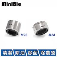 【2入組】HerherS和荷 MiniBle Q 微氣泡起波器