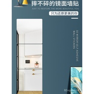Stickers on the Wall Soft Mirror Wallpaper Self-Adhesive Everyone Bedroom Glass Mirror HD Mirror Sticker