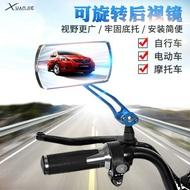 電動車後視鏡踏板車反光鏡摩托車電瓶車三輪車通用倒車鏡雅迪愛瑪