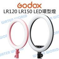 【中壢NOVA-水世界】GODOX 神牛 LR120 LR150 12吋 18吋 LED 可調色溫 環型攝影燈 美光燈