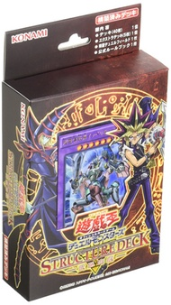 Yugioh Ogyu Duel Monsters Structure Deck - Muto Yuugi -