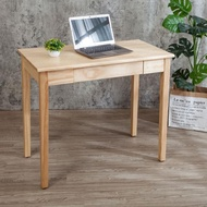【BODEN】森林家具 3尺全實木抽屜書桌/工作桌(DIY)