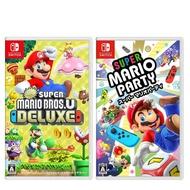 Nintendo Switch New 超級瑪利歐兄弟U 豪華版/派對 中文+ JOY-CON 電光黃粉紅 台中星光電玩