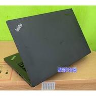 獨顯商務 LENOVO T440 i5-4200U 4G 500G 14吋 聖發二手筆電