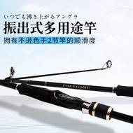 (抖音同款)SHIMANO禧瑪諾 FREEGAME 18款直柄振出式伸縮萬能路亞竿遠投魚竿