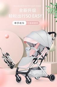 11.11 嬰兒推車可坐可躺超輕便攜式折疊避震簡易寶寶傘車四輪兒童手推車