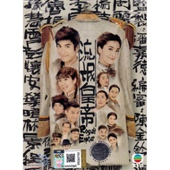 Hong Kong TVB Drama: 流氓皇帝 Rogue Emperor [2017] DVD