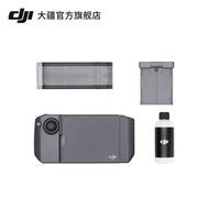 DJI 大疆 RoboMaster S1 配件包 機甲大師S1配件