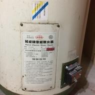 和成 電能熱水器 30加侖 電熱水器 二手 HCG LH30 台中豐原