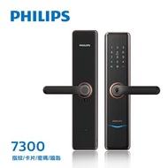 PHILIPS 飛利浦 指紋/卡片/密碼/鑰匙智能電子門鎖 7300紅古銅(附基本安裝)