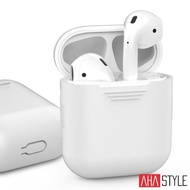 【AHAStyle】AirPods 一代專用 矽膠保護套 白色(AirPods 白色 保護套)