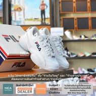 [ลิขสิทธิ์แท้] Fila Concours Low Provenance - White/Navy (Limited Edition) [W] NEA รองเท้า ฟิล่า แท้ ผู้หญิง