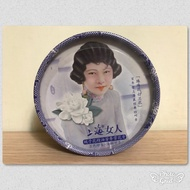 上海女人精油芳香雪花膏