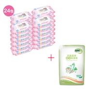 貝比Q EDI超厚超純水柔濕巾量販特價組(箱)(無香料)+Nac Nac奶瓶清潔劑補充包600ml