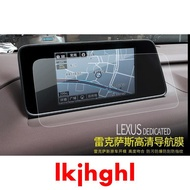 現貨雷克薩斯 LEXUS NX200 NX200t 300h ES 改裝鋼化螢幕保護貼 玻璃貼 8吋螢幕適用 現貨